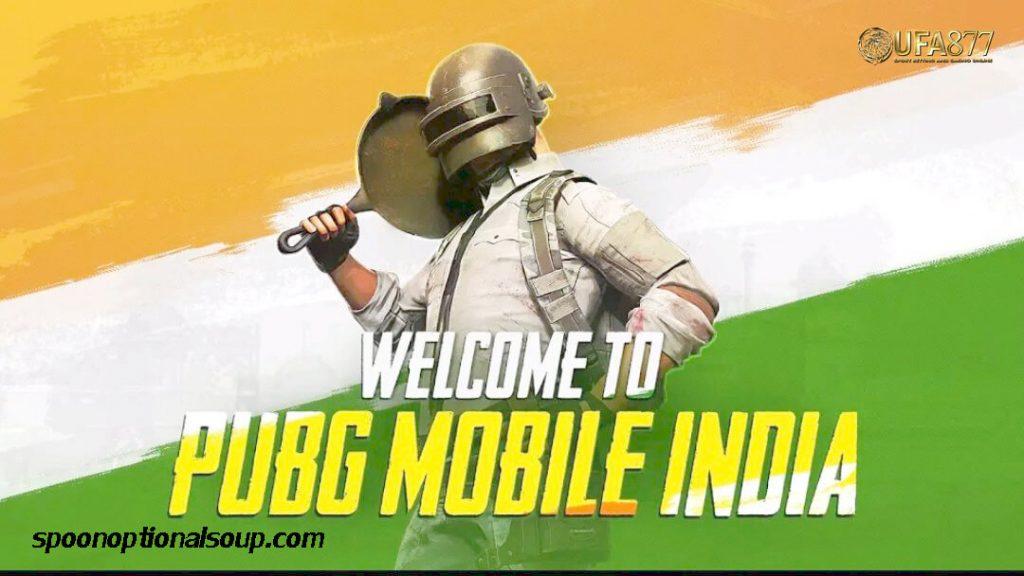 ผู้เล่นรอวันเปิดตัว pubg M India
